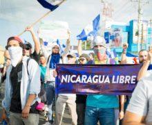 Nicaragua: la cuna de la revolución sandinista  se declara en rebelión ante Daniel Ortega
