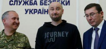 Anti-Kremlin Russian journalist's death in Ukraine  was faked, used to thwart murder plot, officials say