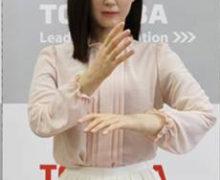 Robot humanoide capaz de comunicarse en lenguaje de señas