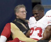 Los Rams pierden demanda y deben pagar 12 millones a Reggie Bush por una lesión