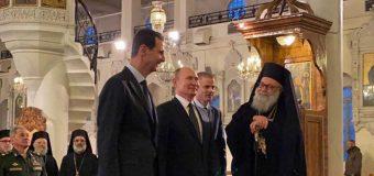 Putin visita Siria tras ataque de EE.UU. a Irán